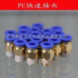 【厂家供应】气管接头 PC螺纹直通终端接头10-02