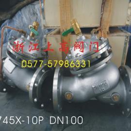 F745X不锈钢水力遥控浮球阀