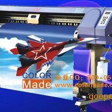 广州旗帜数码印刷机
