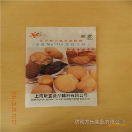 济南包装袋厂、济南食品包装袋厂家
