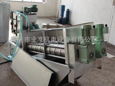 污泥脱水机,叠螺式污泥脱水机首选重庆业准机电设备