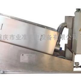 叠螺式污泥脱水机-重庆业准工艺师-本行制作