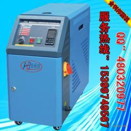 注塑专业塑料水式模温机,注塑水式模温机价格厂家直销