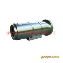 不锈钢防爆摄像头护罩和防爆摄像头外壳ZTKB-Ex