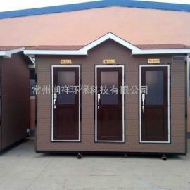 供应青岛 烟台 淄博流动厕所 常州移动厕所厂家销售价格