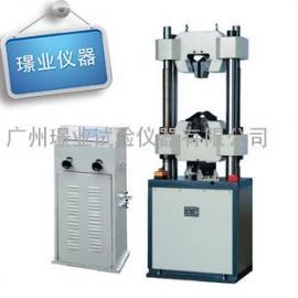 WE-600B数显式液压万能试验机 材料试验机 拉力试验机