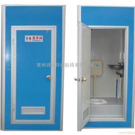 供应合肥 芜湖 滁州移动厕所 专业移动厕所厂家