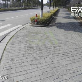 彩色水泥路面,仿石地面,仿木纹地坪,压模混凝土==最优惠