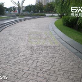 仿石路面,彩色水泥地坪,压花地面==最优惠啦
