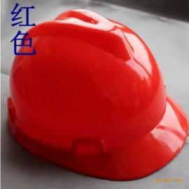 V型安全帽 作业帽 施工帽 工地防砸安全帽 PE头盔 可印字