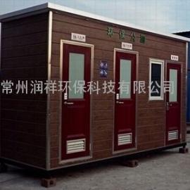 供应扬州 淮安 盐城移动厕所 专业移动厕所生产厂家
