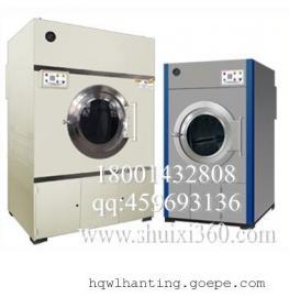江西吉安洗衣房设备 毛巾烘干机 全自动水洗机