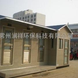 供应辽宁 吉林 黑龙江环保厕所 江苏润祥著名厕所厂家定制