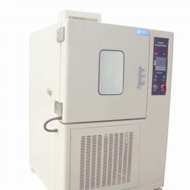 HS025型恒温恒湿试验箱