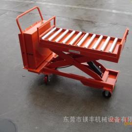 电动手推平台车 中山液压辊筒平台 珠海电动模具搬运车