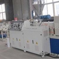 青岛华亚供应PVC 塑料管材设备