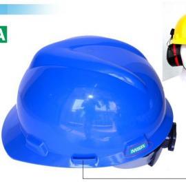 正品 MSA 梅思安 912标准ABS V型安全帽 工地 防砸安全帽
