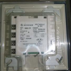 MMX-7P普通探测器智能接口模块