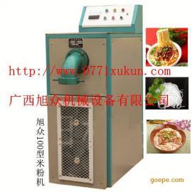 广西旭众米粉机器,米粉机使用视频,广西米粉机价格