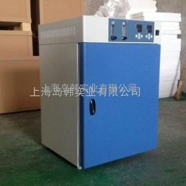 HH.CP-TW-Ⅱ二氧化碳培养箱 培养箱 医院用培养箱 实验室用