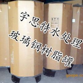 各种型号玻璃钢软化罐体供应
