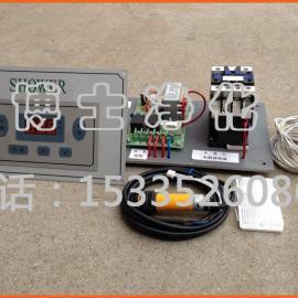 普通风淋控制器 风淋数显控制器 常规风淋吹淋控制系统(含探头)