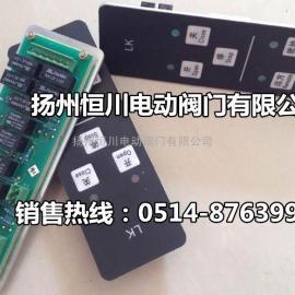 LK-3功率控制器,西门子功率控制器LK3功率控制器