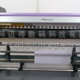 MIMAKI JV33数码印花机价格