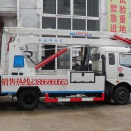 16米高空作业车多少钱?