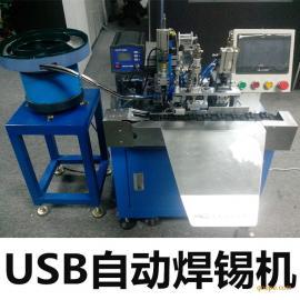 南方懿USB自动焊锡机数据线焊锡设备机器人深圳厂家价格