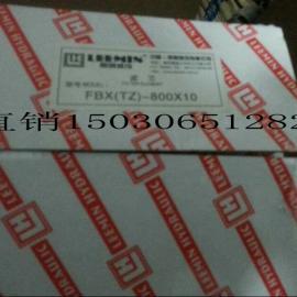 供应FBX(TZ)-800X10黎明滤芯厂家直销