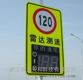 厂家热销质低价供应雷达测速仪(带显示屏)