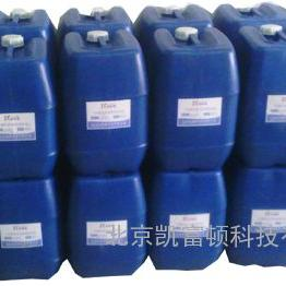 KFD-113B中央空调冷冻水防腐剂_密闭水专用,防腐,防锈,保护金�