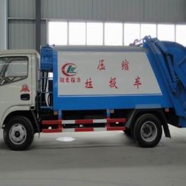 山西宁武垃圾车厂家销售电话
