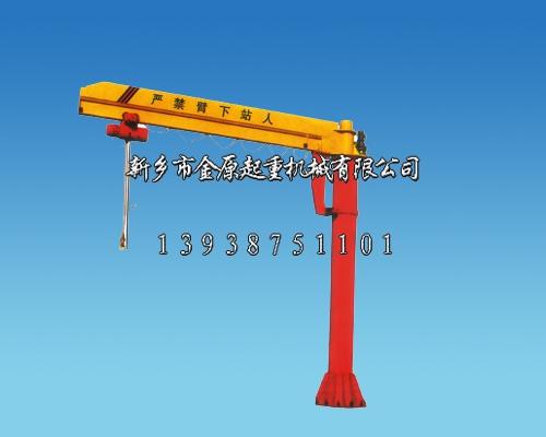 bzn型定柱式旋臂起重机 金原定柱式悬臂吊价格图片