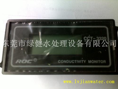 在线工业电导率测试仪