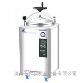 申安手轮式不锈钢立式压力蒸汽灭菌器LDZX-75KBS