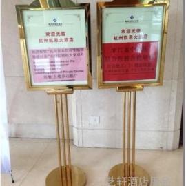 湖北楼层指示牌生产定做,湖南高档不锈钢迎宾牌批发价格