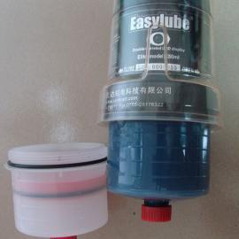 Easylube自�幼⒅�器|��C自���滑�b置|小型�@�C注油器
