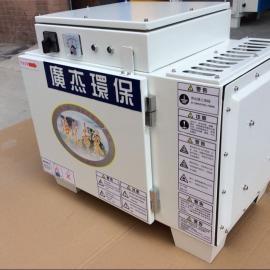 数控机床工业油雾净化器