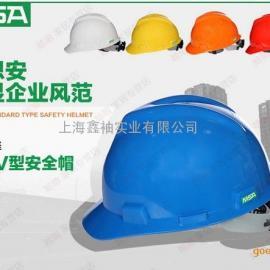 MSA 梅思安 912标准V型安全帽 工地工程防砸防护安全帽