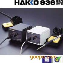 日本白光 白光焊台 白光电烙铁 白光936 HAKKO936