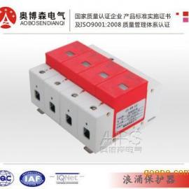奥博森TBP-400/100KA/3P+N电源浪涌保护器