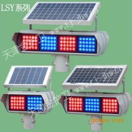 太阳能爆闪灯警示灯 施工爆闪灯 红蓝爆闪灯 交通警示灯
