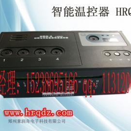 动物圈舍智能恒温温控器HRQ-A