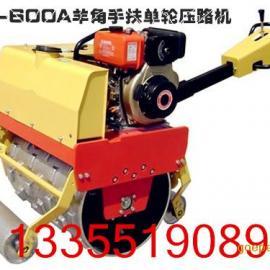 羊脚式单轮压路机FY-600A安徽江苏销量冠军产品价格