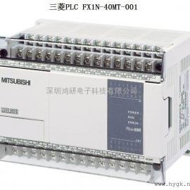 浙江FX1N-40MT报价