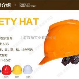 林盾 ABS安全帽工地工程公司防砸防护安全帽