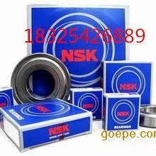 南京NSK进口轴承总代理SKF总经销
