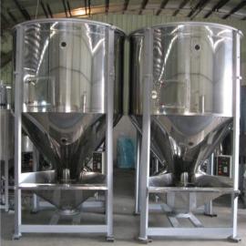 温州塑料立式搅拌机 不锈钢颗粒搅拌机